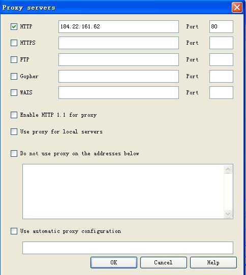 Opera proxy setting method